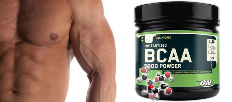 BCAA аминокислоты как принимать