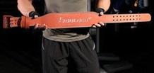 Атлетический пояс для бодибилдинга