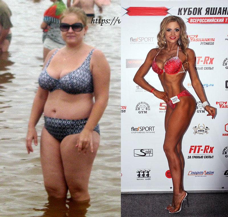 Ирина Калуга Фитнес-бикини до и после