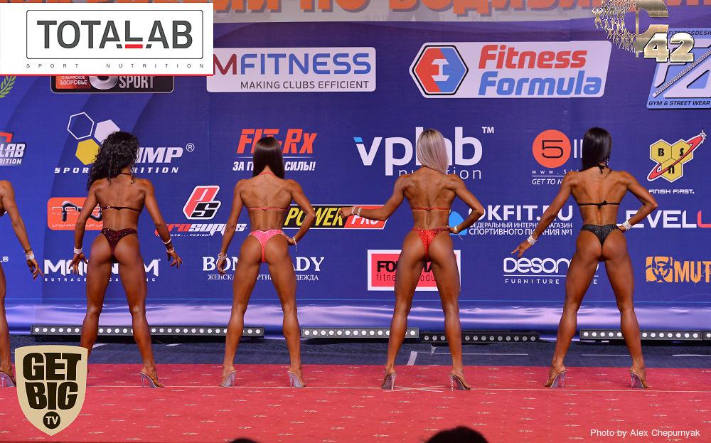 Соревнования Россия 2017. Абсолютка фитнес-бикини