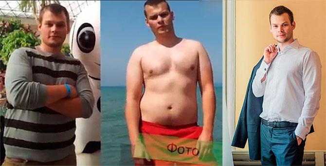 Семён Черноножкин история похудения на 25кг