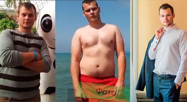 Семён Черноножкин — история похудения на 25кг